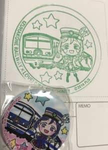 沼津まちあるきスタンプ&缶バッチ:伊豆箱根鉄道