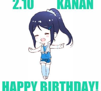 【#松浦果南生誕祭2020】すわわ、ラブライブ!公式、ラブライバーのみなさんのお祝いメッセージ、写真、イラストまとめ