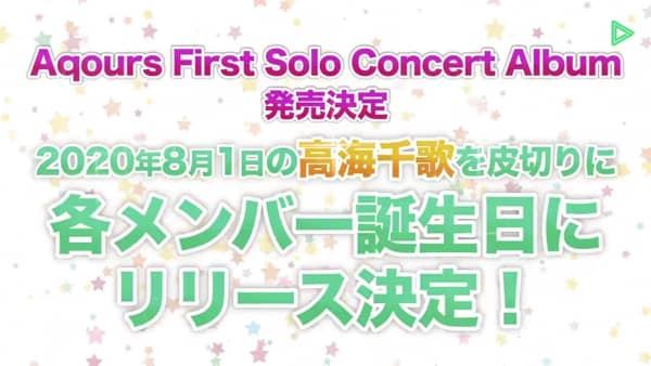 Aqours First Solo Concert Album