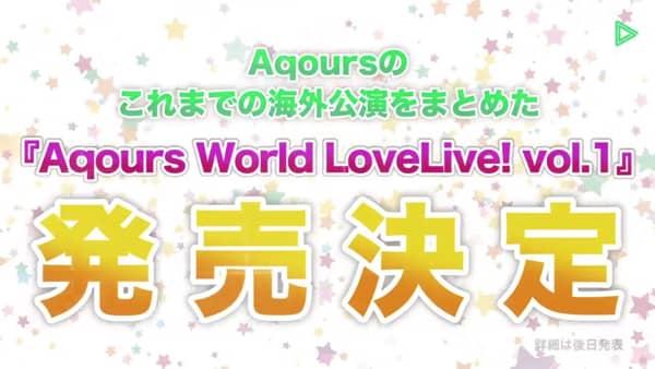 Aqours World LoveLive! vol.1