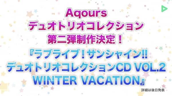 デュオトリオコレクションCD(冬)