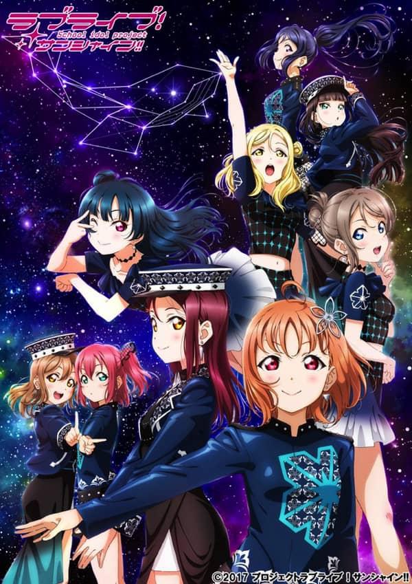 キービュアル:ラブライブ!サンシャイン!! Aqours 6th LoveLive! DOME TOUR 2020