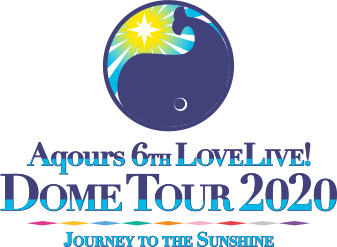 ポエポエ:東京ドーム公演 ~Journey to the Sunshine~
