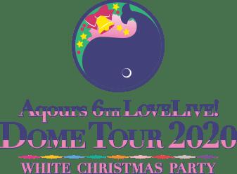 ポエポエ:福岡PayPayドーム公演 ~WHITE CHRISTMAS PARTY~