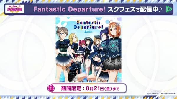 スクフェス情報:Fantastic Departure!配信中