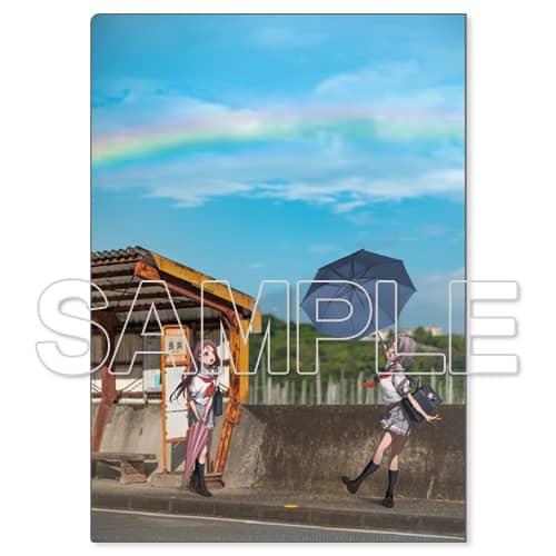vol.8 長浜バス停と虹