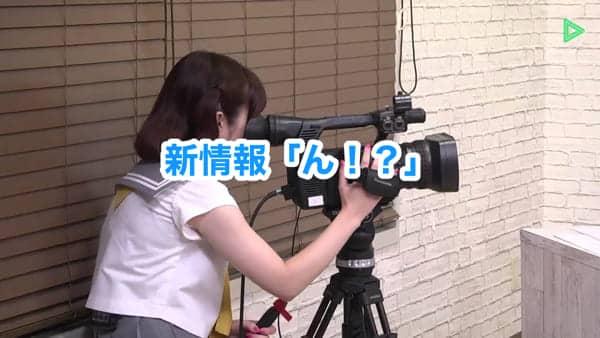 【#桜内梨子生誕祭2020】Aqours生放送まとめ(放送情報・オフショット)「2020.09.19」