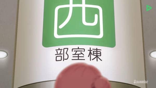 東京ビックサイト エントランスホール 上原歩夢