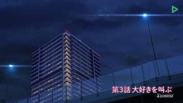 シティタワーズ東京ベイ(東側)優木せつ菜 マンション