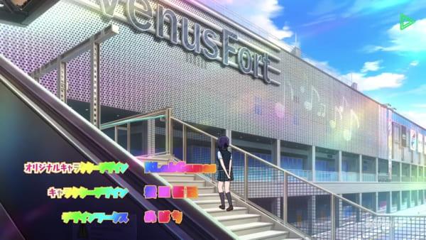 パレットタウン(東京テレポート駅側の階段)