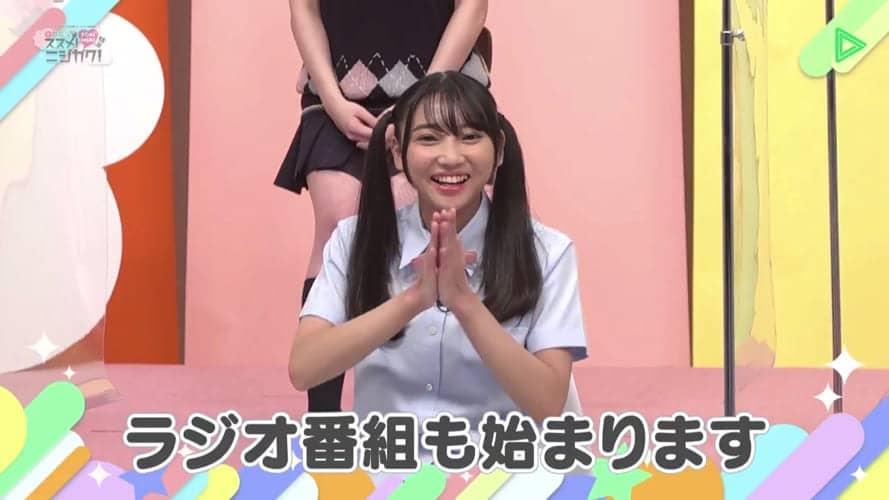 2020年10月16日よりラジオ番組「アニガサキ!」を毎週金曜日放送