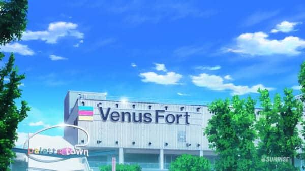 ヴィーナスフォート(VenusFort) 第8話「しずく、モノクローム」まとめ(聖地巡礼・キャスト実況ツイート)「ラブライブ!虹ヶ咲学園スクールアイドル同好会」